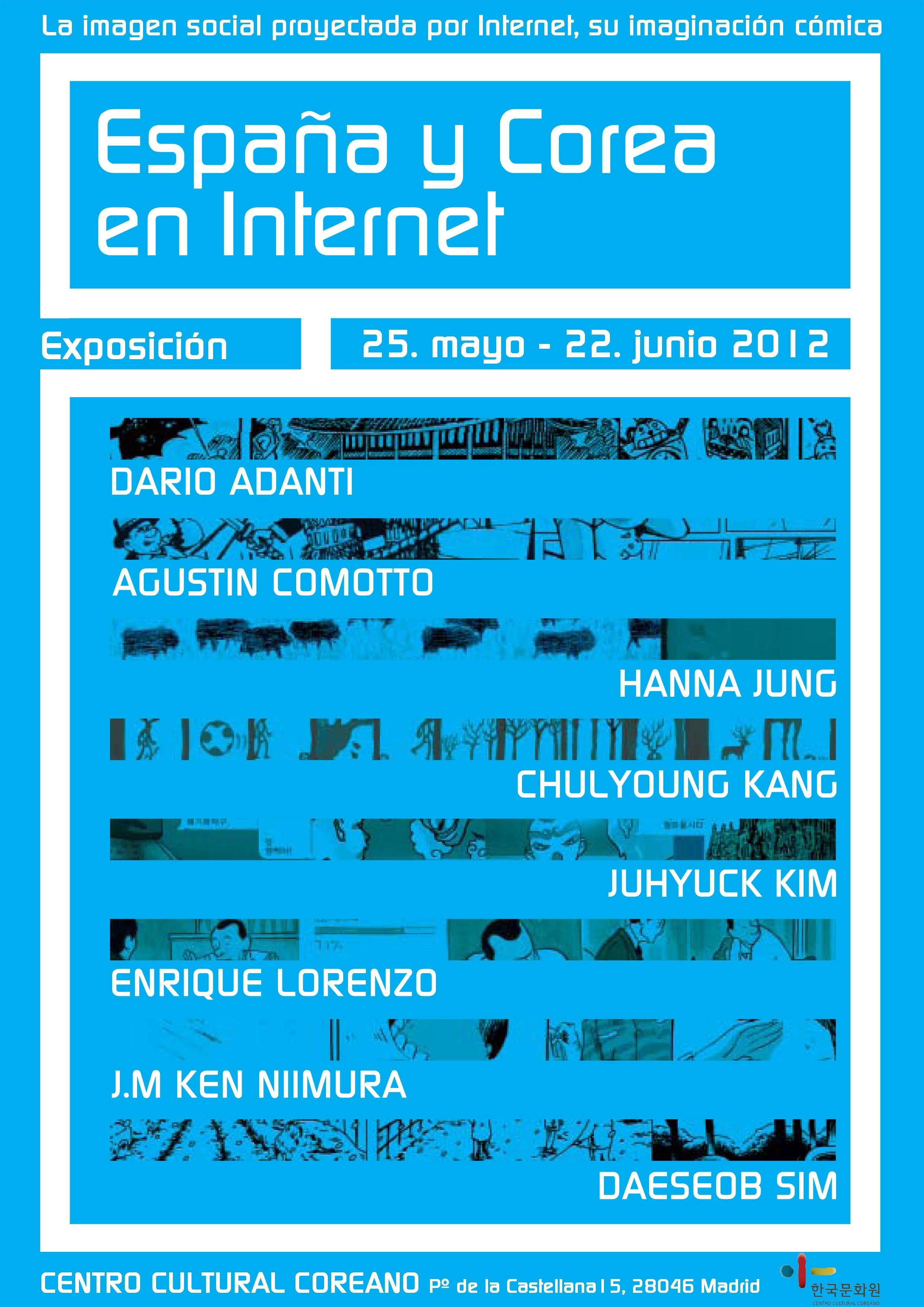 exposición Corea