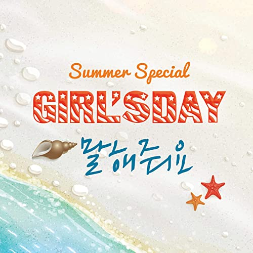 girls day party 6