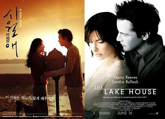 Poster Il Mare y La Casa del Lago.