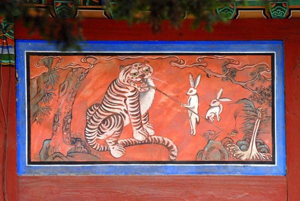 Tigre fumando en pipa. Fuente: Google Search.