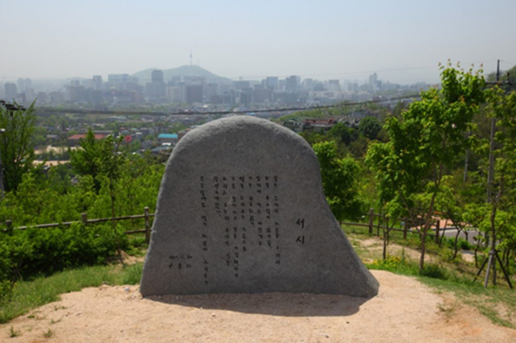 Dongju 2. Fuente: korea.net